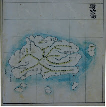 """Haedong Yeojido"" () Atlas (1776 - 1795)"