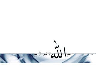Bismillahirrohmanirrohim Wallpaper 1024x768