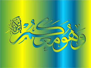 Islamic Wallpaper Blue Green Yellow 1024x768