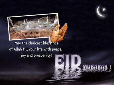 Eid Mubarak عيد مبارك