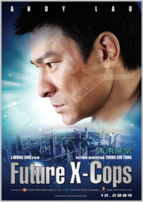 Future X Cops