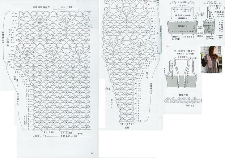 Chalecos tejidos a crochet con esquemas gratis - Imagui