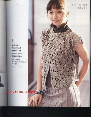 Chalecos Tejidos De Crochet