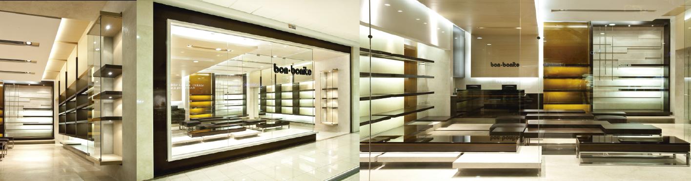 B og arquitectura interior dise o de espacios comerciales - Espacios comerciales arquitectura ...
