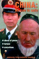 Free East Turkistan