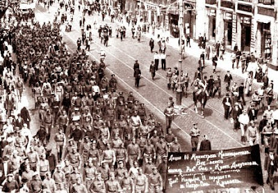 urss - Centenario de la revolución de Octubre 1917 en Rusia. Junio+1917+-+Manifestaci%C3%B3n+del+18+de+junio+b