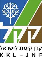 Plantar un árbol en Israel