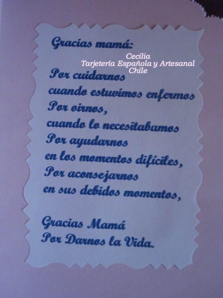 Dedicatoria De Graduacion De Una Madre A Una Hija   apexwallpapers.com
