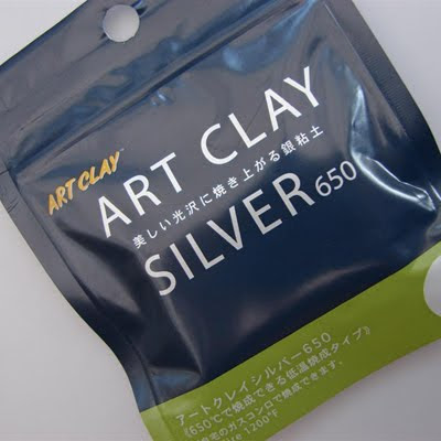 Art Clay Silver from Joy Funnell
