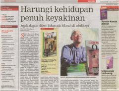 SPOK di Berita Harian