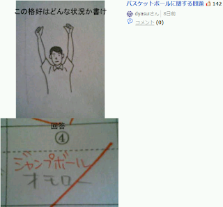 この人は天才なんだわきっと。
