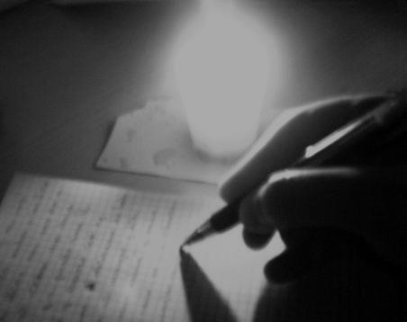 ♫♫♪ YA VIENEEEEEEEEEEEN LOS REYES MAGOOOOOOS  ♫♫♪ Carta