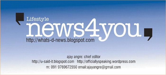 news4you