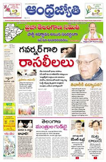 world peace essay in telugu