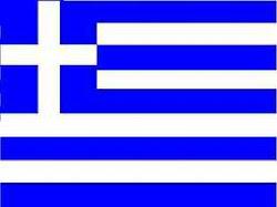 Half Greek