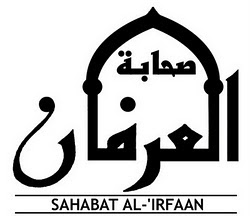 -SAHABAT AL-'IRFAAN-
