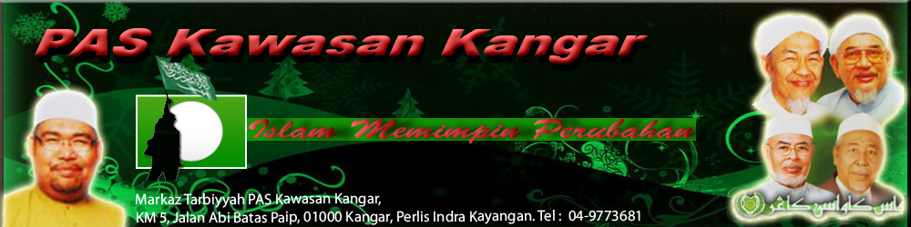 PAS KAWASAN KANGAR
