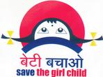 बेटियों का ब्लॉग