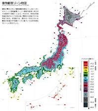 Hardiness Zones Japan