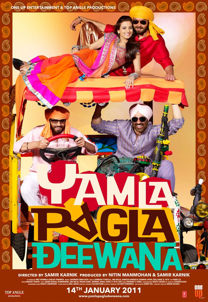 Yamla Pagla Deewana (2011) SL YT - Dharmendra, Sunny Deol, Bobby Deol, Kulraj Randhawa, Anupam Kher, Puneet Issar, Nafisa Ali, Gurbachchan Singh