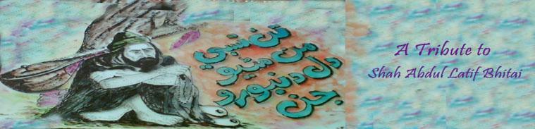 Shah Abdul laftif R.A english translated poetry