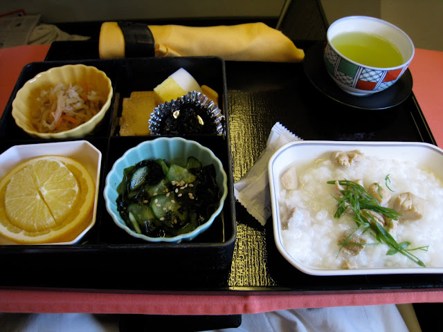 Trip Report: Japan Airlines Business Class Japanese breakfast on JL061