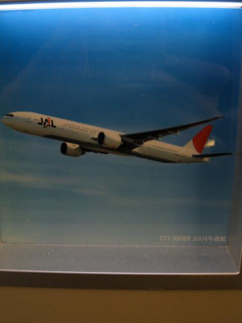 Japan Airlines (JAL) Sky Gallery 777-300ER (773) on JL061, Boeing 777-300ER