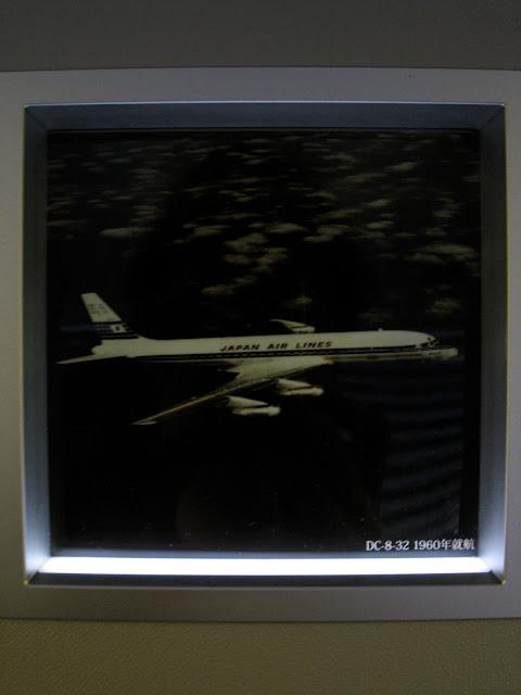 Japan Airlines (JAL) Sky Gallery 777-300ER (773) on JL061, DC-8-32
