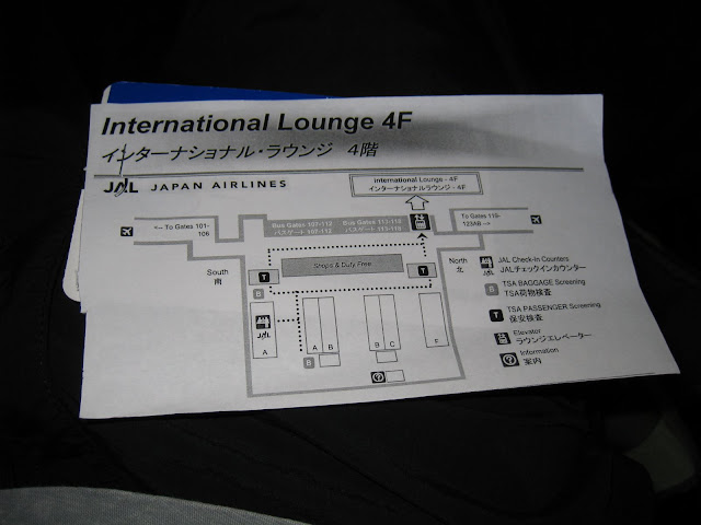 Map to the JAL Lounge at LAX