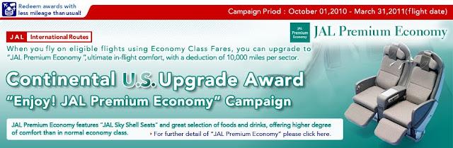Enjoy! JAL Premium Economy Campaign.