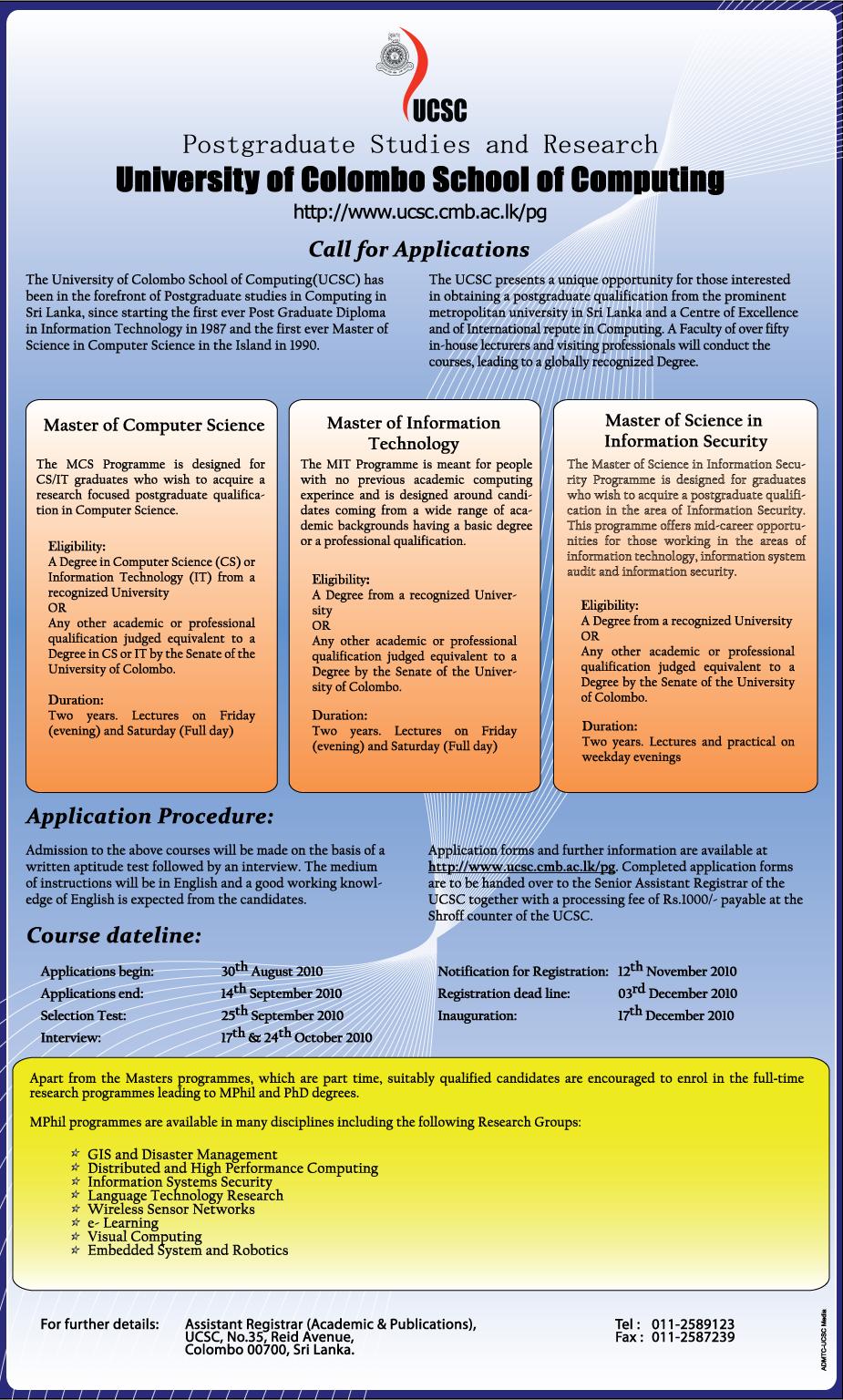 Higher study programs : Sri Lanka