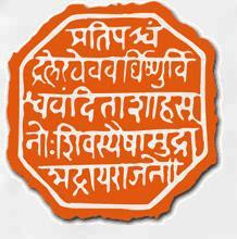 pin maratha logo on pinterest