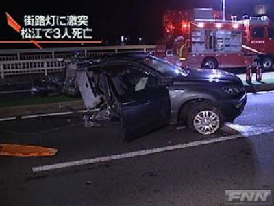 Japan Road Crash 02