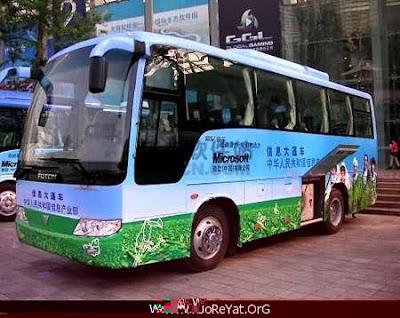 Japan School Bus 1