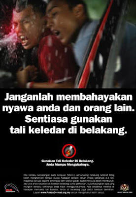 Seatbelt Poster
