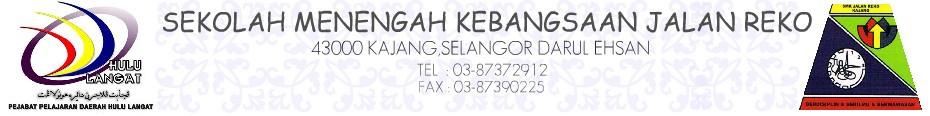 SMK Jalan Reko