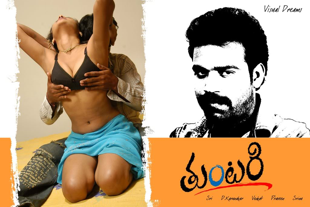 Malayalam Movie Watch Online