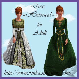 http://3.bp.blogspot.com/_zWGRTYYvBJw/TElaDeqysvI/AAAAAAAAAT0/I6W-ShKeRRs/s320/af+dress+Historical+by+Irink%40a.jpg