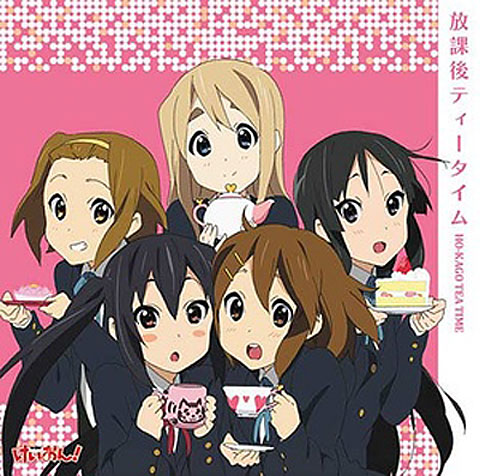 K On Characters The existensialist librarian : Before K-ON!, there was BECK