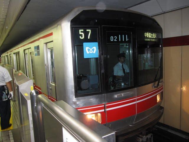 東京メトロ丸ノ内線 中野富士見町行き1 02系幕式(平日37本運行)