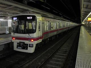 京王電鉄 通勤快速 高幡不動行き 8000系幕式(年末臨時列車)