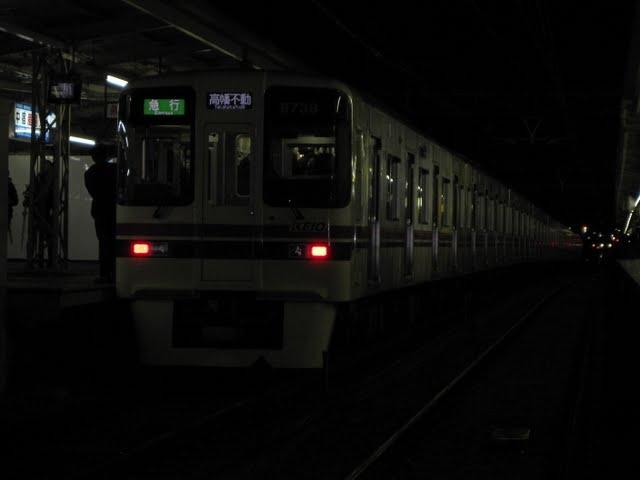 京王電鉄 急行 高幡不動行き3 9000系(以遠各停運行)