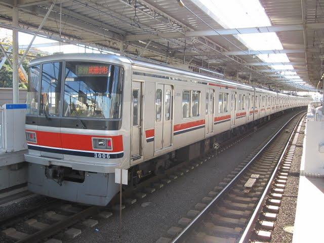 東京急行電鉄 各停 武蔵小杉行き1 東急3000系(平日5本運行)