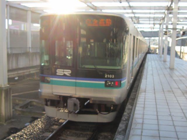 東京メトロ南北線 白金高輪行き2 埼玉高速鉄道2000系