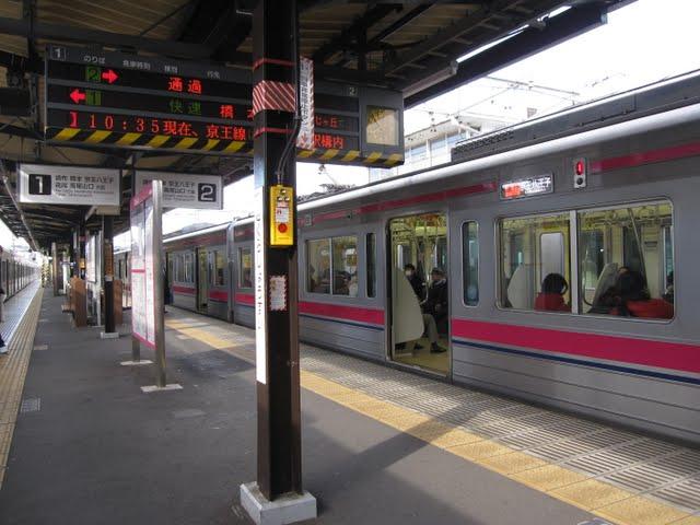 準特急 桜上水駅に臨時停車(臨時運行)
