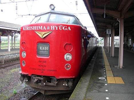 特急 きりしま12号 宮崎行き 485系 引退