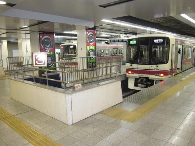 京王電鉄 特急 高幡不動行き2 7000系幕式(年末臨時列車)