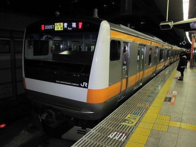 中央線各駅停車 青梅行き E231系(平日1本運行)
