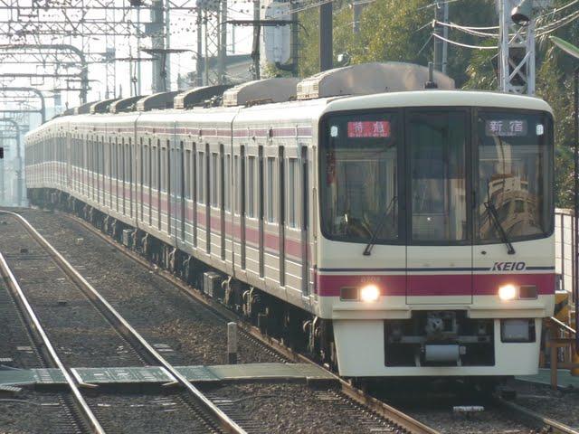京王電鉄 特急 新宿行き3 8000系