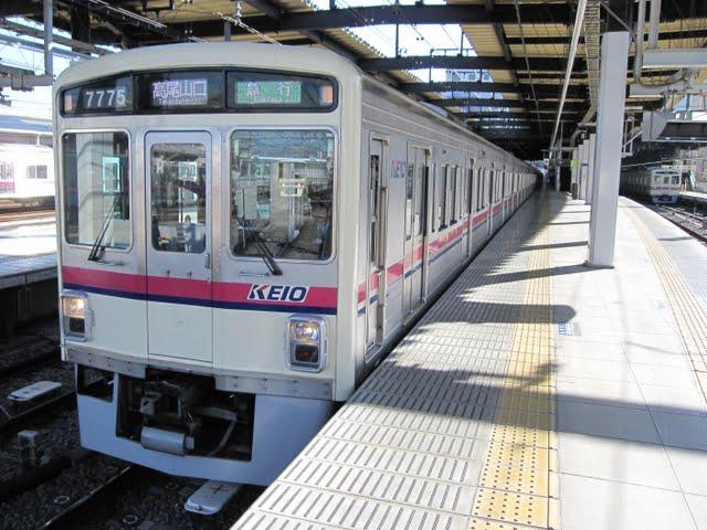 京王電鉄 急行 高尾山口行き2 7000系LED(平日4本運行)